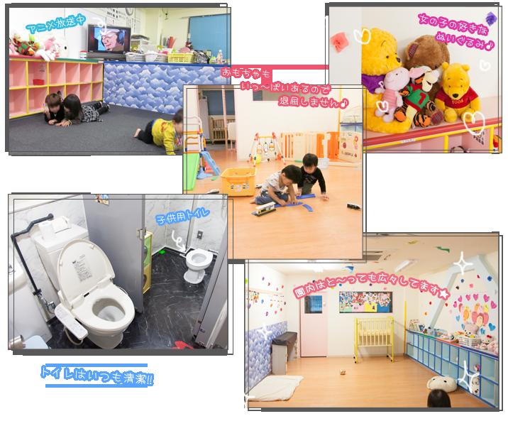 nursery3_img