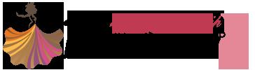 名古屋 風俗デリヘル女性高収入求人|名古屋の高収入風俗デリヘル女性求人